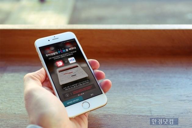주차 O2O 서비스 아이파킹은 신한카드를 포함한 5개 카드사와 제휴를 맺었다고 31일 밝혔다. / 사진=파킹클라우드 제공