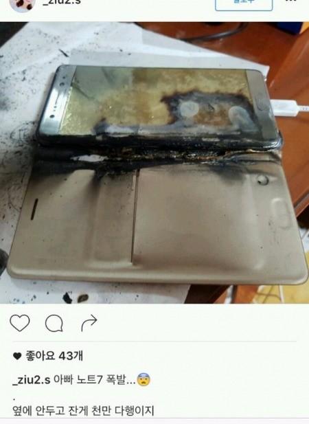 31일 뽐뿌 게시판엔 갤럭시노트7의 폭발을 주장한 인스타그램 글을 캡쳐한 사진이 올라왔다. / 사진=뽐뿌