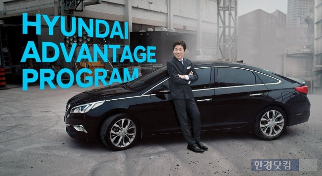 현대자동차는 '어드밴티지' 프로그램 TV 광고 모델로 배우 오달수 씨를 발탁했다. (사진=현대차 제공)