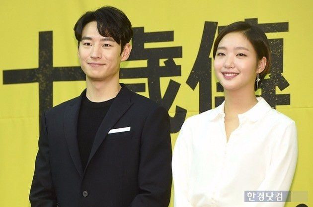 'KAFA 십세전' 이제훈(왼쪽), 김고은 /사진=최혁 기자