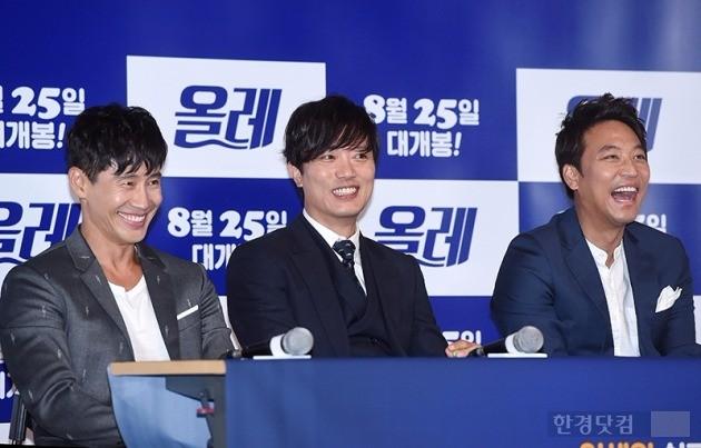 영화 '올레' 언론시사회 / 사진 = 최혁 기자