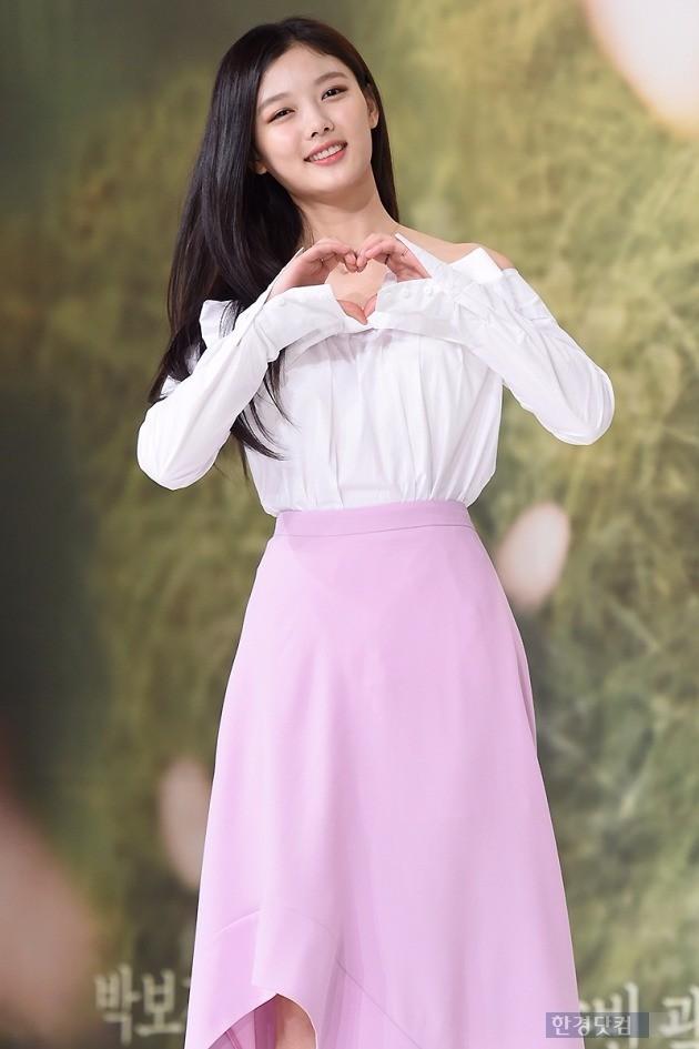 '구르미 그린 달빛' 김유정 /사진=변성현 기자