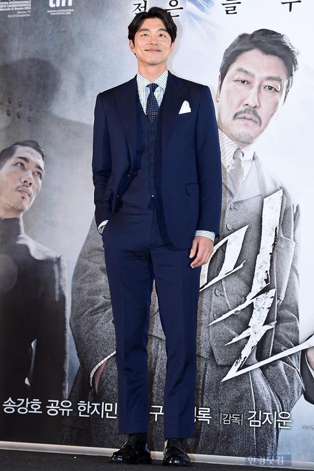 '밀정' 공유 / 사진 = 변성현 기자