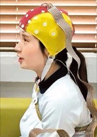 뇌파훈련 받는 '女양궁 스타' 기보배