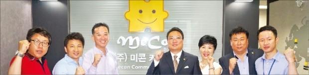 전자명함 앱(응용프로그램) '미콘통'을 개발한 조재도 미콘커뮤니티 회장(오른쪽 네 번째)과 임직원들이 2일 서울 구로동 본사 사무실에서 서비스를 소개하고 있다. 이호기  기자