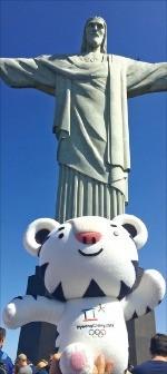 평창동계올림픽 마스코트인 '수호랑'이 리우데자네이루 코르코바두산 정상에 있는 높이 38m의 예수상 앞에서 홍보 활동을 하고 있다. 평창올림픽 조직위 제공