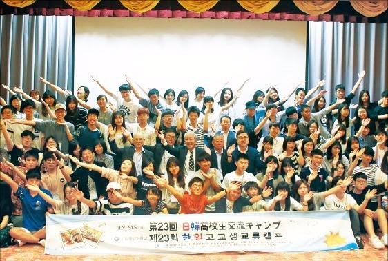 교류캠프에 참석한 학생들이 1일 사업 발표회를 마친 뒤 기념촬영을 하고 있다.