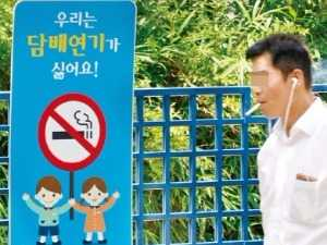 불법흡연 적발, 은평·강북구 '제로' vs 서초구 6938건