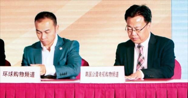 중국 GHS와  MOU 체결 공영홈쇼핑은 중국 글로벌홈쇼핑(GHS)과 한국 중소기업 상품 및 농축수산물 중국 수출 관련 협약을 맺었다. 현하철 공영홈쇼핑 이사(오른쪽)와 방미 GHS 부총재가 협약서에 서명하고 있다. 공영홈쇼핑 제공