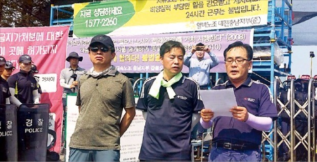 갑을오토텍 경영진이 11일 충남 아산 공장 앞에서 용역경비 철수와 대화 재개 등 노사 갈등 해소를 위한 방안을 발표하고 있다. 연합뉴스