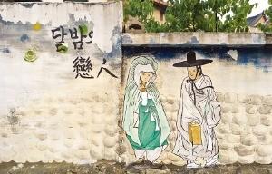 남원시 인월면에 있는 중군마을의 벽화