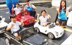 서울 신천동 어린이교통공원에서 아이들이 메르세데스벤츠 모형 자동차를 타고 교통안전 체험을 하고 있다.