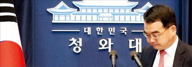 김성우 홍보수석이 19일 이석수 특별감찰관이 한 언론사에 감찰 내용을 유출했다는 의혹 보도와 관련해 청와대 입장을 발표하고 있다. 연합뉴스