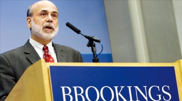 퇴임 후 민간 연구소인 브루킹스로 옮겨 연구결과를 발표하는 벤 버냉키 전 미 Fed 의장. 한경DB