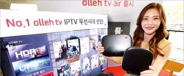 KT의 무선 셋톱박스 '올레TV 에어(air)'