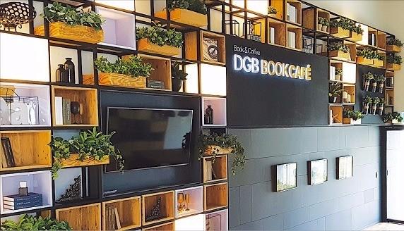 대구은행은 고객을 위한 갤러리와 북카페를 제2본점 1층에 마련했다. 대구은행  제공