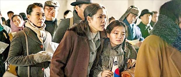 지난 3일 개봉한 영화 '덕혜옹주'. 롯데엔터테인먼트 제공