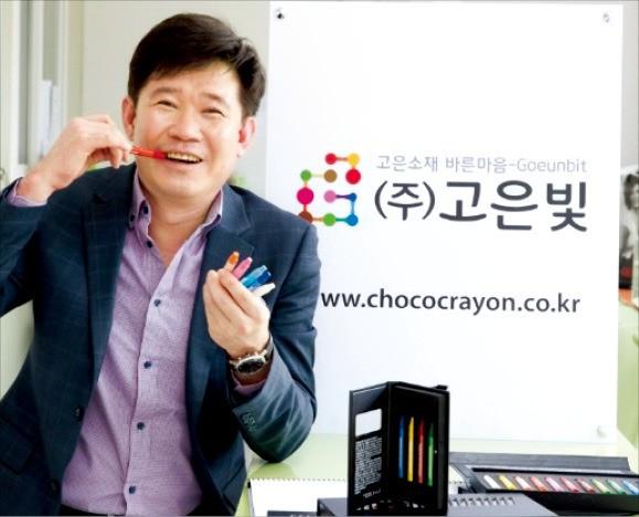 주윤우 고은빛 대표가 시식하며 '초콜릿 크레파스'의 안전성을 보여주고 있다. 김정은 기자