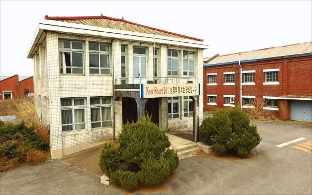 선경직물 수원공장.