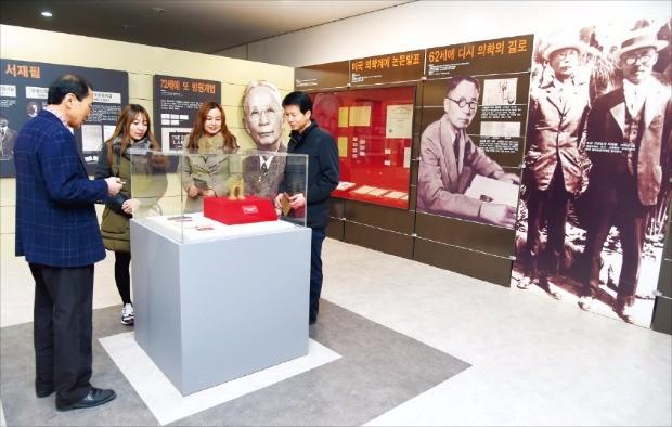 LG하우시스가 개보수해 지난 2월 재개관한 전남 보성의 서재필 기념관.