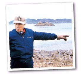 1984년 2월 서산 간척사업 현장을 찾은 정주영 명예회장.