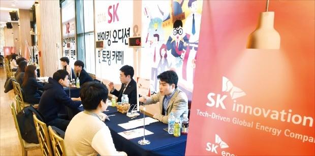SK그룹은 상·하반기 공채를 앞두고 구직자를 위해 채용설명회를 연다. 한경DB