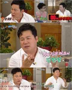 '해피투게더3' 김현철, 이 예능판을 지휘하는 건 나야!