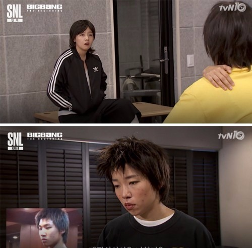'SNL 코리아 시즌8' 민아/사진='SNL 코리아 시즌8' 방송화면
