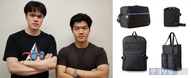 왼쪽 사진은 차즘 공동대표 유병문(왼쪽)·김진명씨. 오른쪽 사진은 차즘이 처음 출시한 가방이다. / 세종대 제공