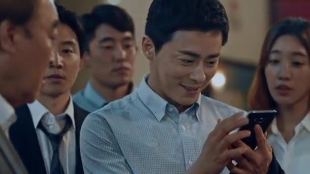 SK텔레콤의 T맵 광고 '회식편' 캡쳐.