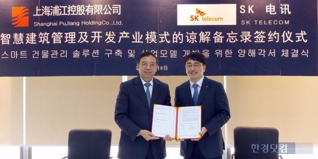 샤오싱타오 상하이푸장홀딩스 대표(왼쪽)와 차인혁 SK텔레콤 IoT사업본부장이 건물 통합관리 솔루션을 중국 상하이 건물 에 적용키로 협약을 맺고 있다. / 사진=SK텔레콤 제공