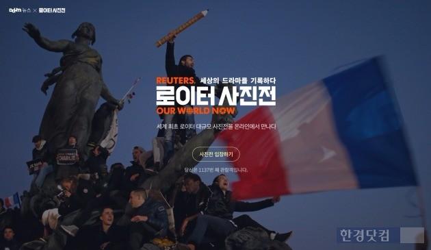 사진=카카오 제공