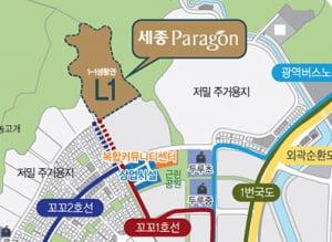 [세종파라곤②입지]버스노선·편의시설 잇달아 신설…교육 중심지 '두루학군'