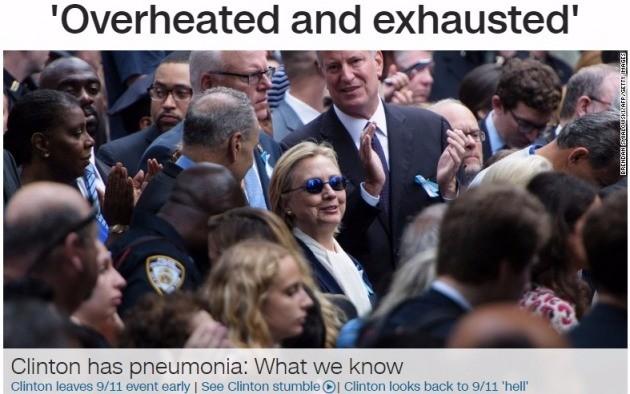 힐러리 클린턴. CNN 홈페이지 캡처