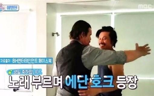 이병헌과 에단 호크. 섹션TV 캡처
