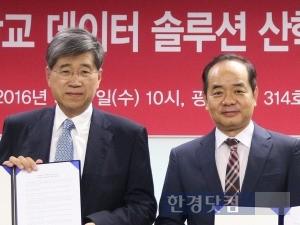 지난 7일 협약 체결식에서 기념촬영하는 김경원 원장(왼쪽)과 배복태 대표.
