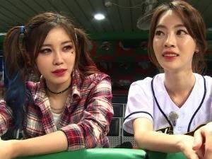 전효성-양정원, '잇몸 사건' 이후 운명의 만남?