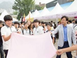 새로워진 '은평구 청소년 교육박람회' 열렸다