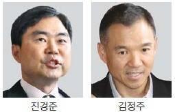 진경준·김정주 '엇갈린 진술'
