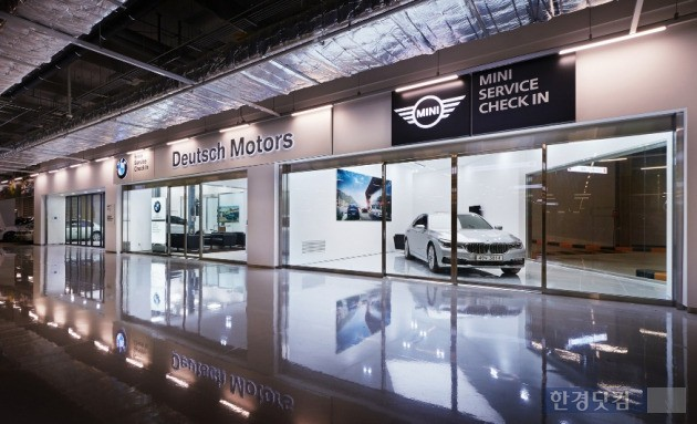 스타필드 하남에 입점한 BMW·미니의 서비스 체크인 매장. (사진=BMW그룹코리아 제공)