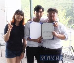 '관광빅데이터 분석대회'에서 수상한 세종대 학생팀.