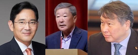 왼쪽부터 이재용 삼성전자 부회장, 구본무 LG 회장, 최태원 SK그룹 회장