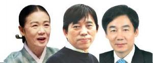 왼쪽부터 명창 안숙선, 김병종 교수, 이용호 국회의원.