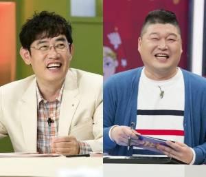'한끼줍쇼' 예능신 이경규+예능 호랑이 강호동, 데뷔 이래 첫 공동 MC