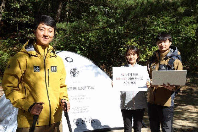 KT 직원들이 20일 충남 계룡산에서 NB-IoT 기술 기반의 소물인터넷 서비스 'IoT Safety 재킷'과 'IoT Smart 텐트'를 시연하고 있다. / 사진=KT 제공
