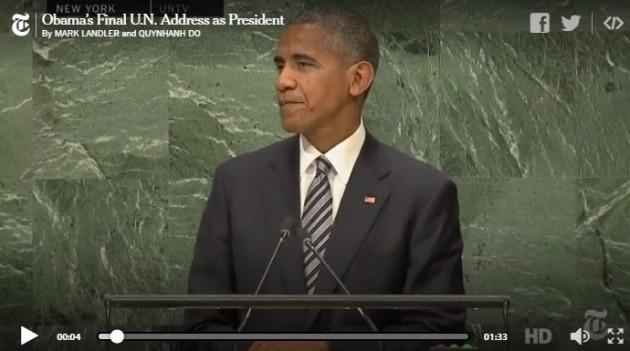 오바마 마지막 유엔 연설. 뉴욕타임스 캡처