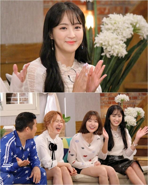 '해피투게더3' 정혜성 박보검