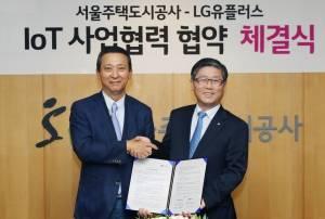 LG유플, 서울 오금지구 보금자리주택에 홈 IoT