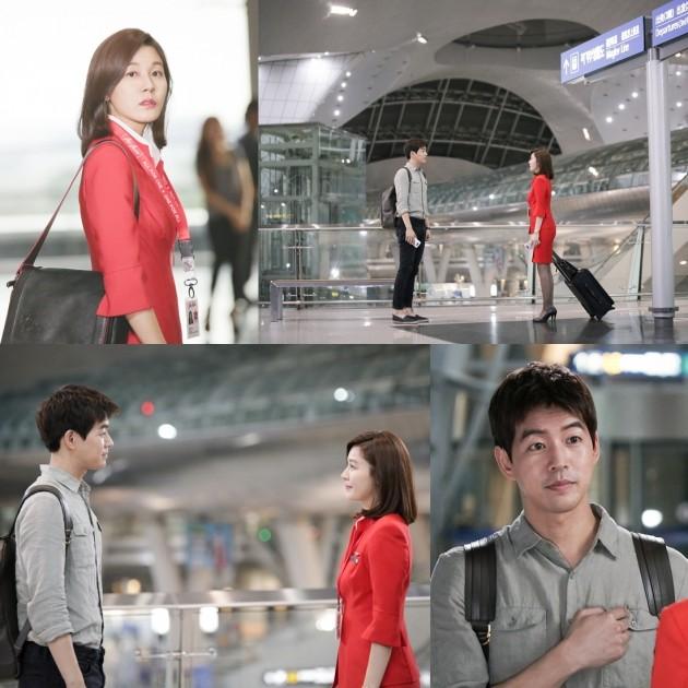 '공항가는 길' 김하늘 이상윤