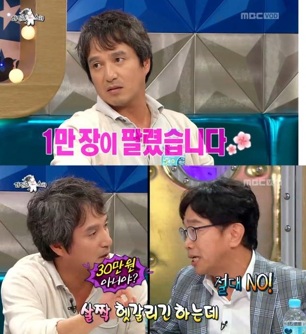 '라디오스타' 조재현 박철민